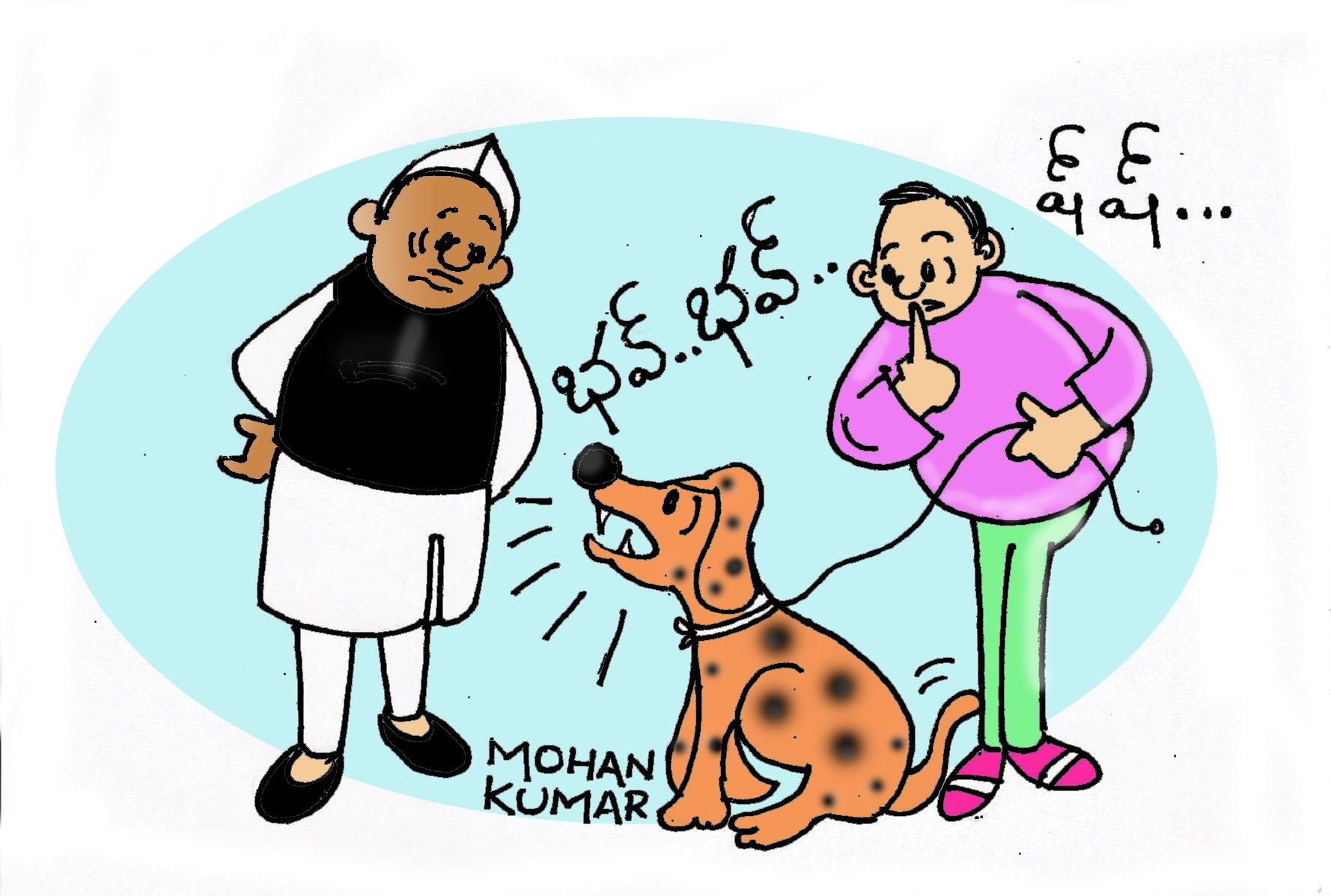 bhav bhav